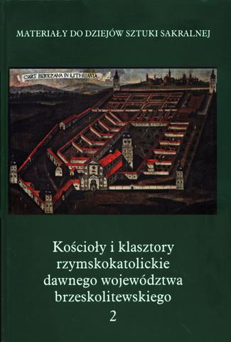 okladka_t-2