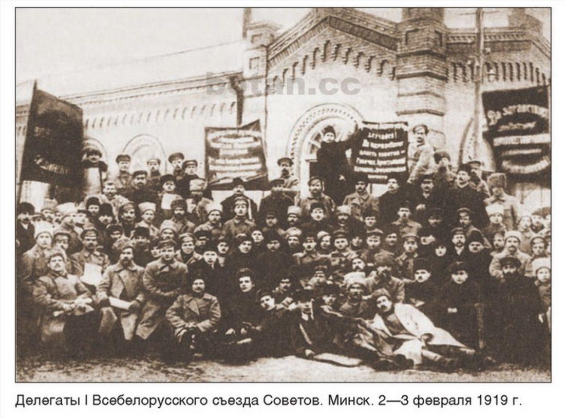 Rok 1919 – sowiecka fikcja niepodległości Białorusi