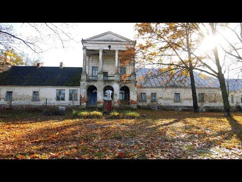 Posiadłość Trębickich w Linowie
